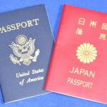 お盆のパスポート申請-旅行者は注意!?